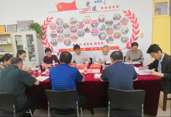 市委党史学习教育领导小组